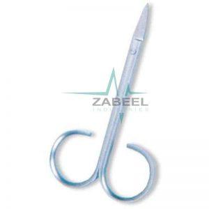 Cuticle Scissors Satin Finish ZaBeel