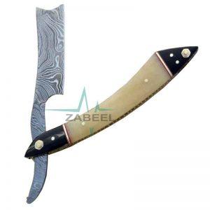 Standard Damascus Steel Shaving Razor ZaBeel